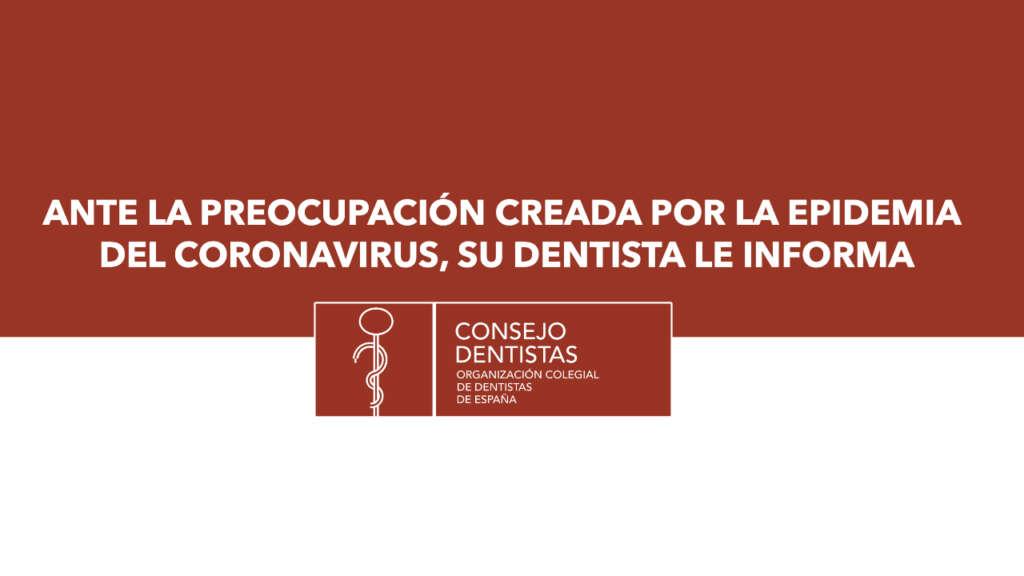 Clínicas Den - Ante la preocupación creada por la epidemia del coronavirus, su dentista le informa